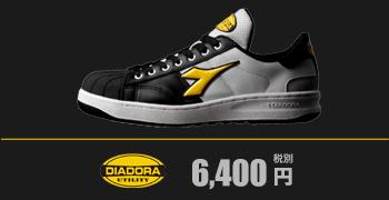 ディアドラの安全靴 KIWI ブラック