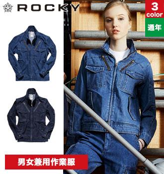 ROCKY RJ0904