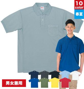吸汗速乾で乾きやすい自重堂の半袖ポロシャツ47664