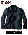 胸ポケットがおしゃれなJawin長袖ジャンパー51600