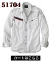 肩章と胸ポケットのアクセントがかっこいいJawin長袖シャツ51704