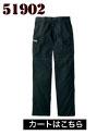 着れば着るほどかっこよくなる、作業ズボン。Jawinノータックカーゴパンツ51902
