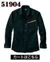 綿素材の深みと耐久性が人気のJawin長袖シャツ51904