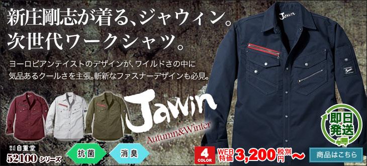 Jawin 52104