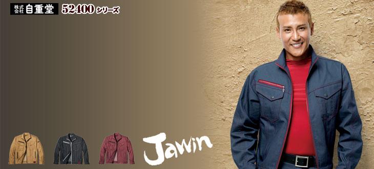 新庄剛志モデルのJawin(ジャウィン)52400
