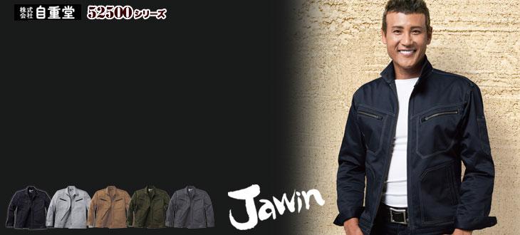 新庄剛志モデルのJawin(ジャウィン)52500
