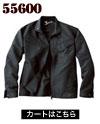 新素材のおしゃれな縫製が人気のJawin(ジャウィン)長袖ジャンパー55600