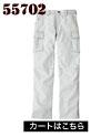 おしゃれなミリタリーデザインに合わせる作業ズボン。Jawin(ジャウィン)ノータックカーゴパンツ55702