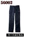 かっこよく着こなせるJawin(ジャウィン)の作業ズボン。ノータックカーゴパンツ56002