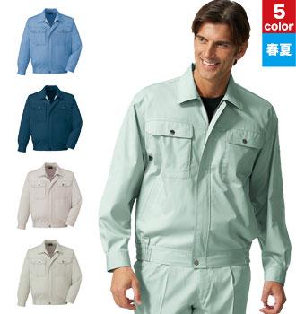 6Lサイズなど大きいサイズに対応する自重堂作業服