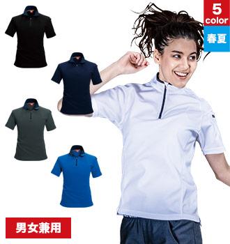 吸汗速乾の半袖ドライポロシャツ415