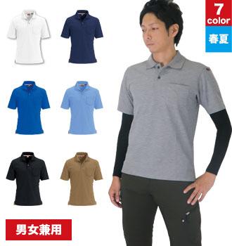 バートルのカノコ素材半袖ポロシャツ507