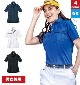 帯電防止の高機能半袖ワークシャツ707