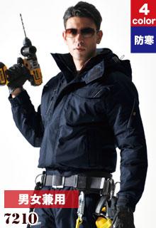 バートル 防寒ジャケット 7210