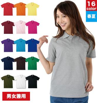 豊富な16カラーが人気のトムス半袖ポロシャツ00193CP
