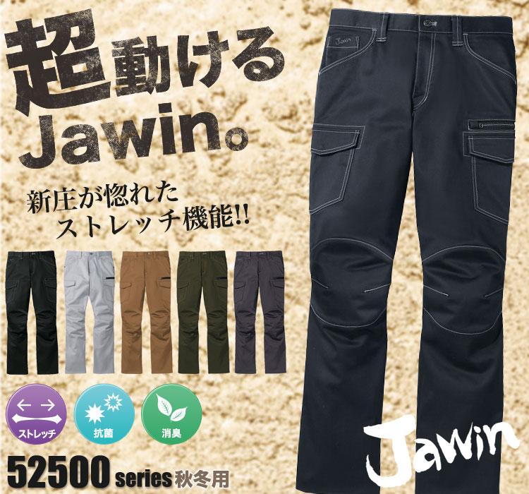 Jawin 新庄剛志モデル 動きやすいストレッチ作業服 52502