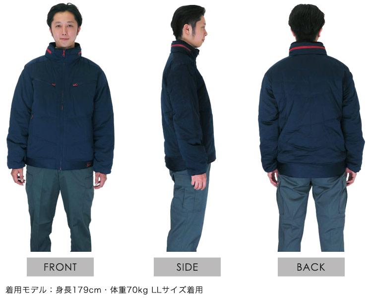 自重堂 Jawin防寒ジャケット 58400のモデル着用画像