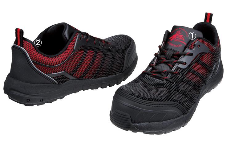 自重堂安全靴 s6161 商品詳細