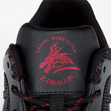 自重堂安全靴 s6161 ベロ部分にブランドロゴプリント