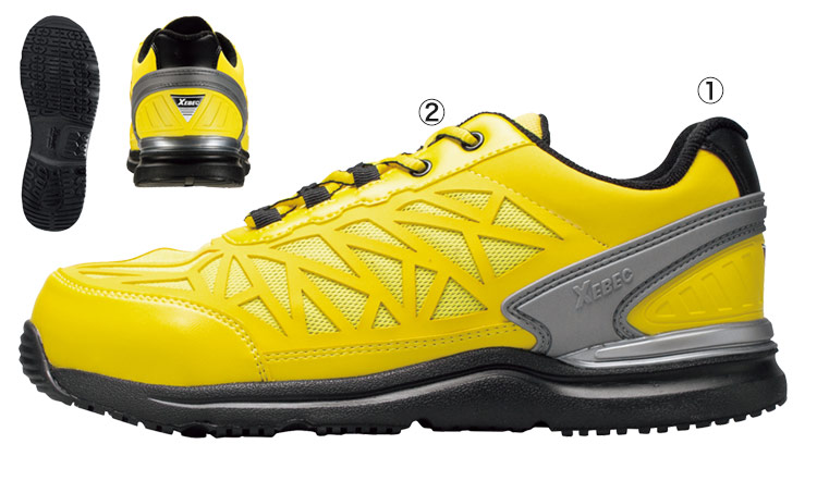 ジーベック安全靴 85134 商品詳細