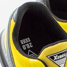 ジーベック安全靴 85134 履き口