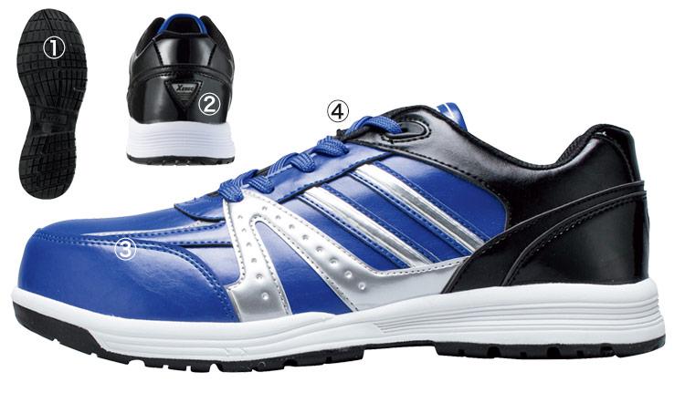 ジーベック安全靴 85140 商品詳細