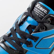 ジーベック安全靴 85405 紐を収納出来るひもポケ