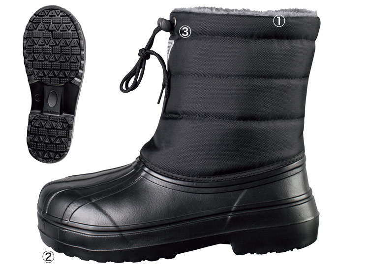 ジーベック安全靴 85714 商品詳細