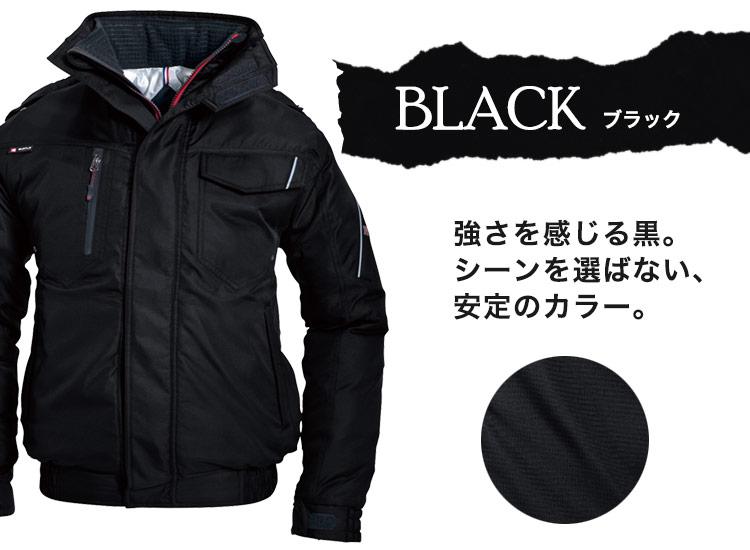 7210 カラーバリエーション ブラック