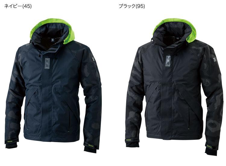 TS DESIGN(藤和) 18236 カラーバリエーション