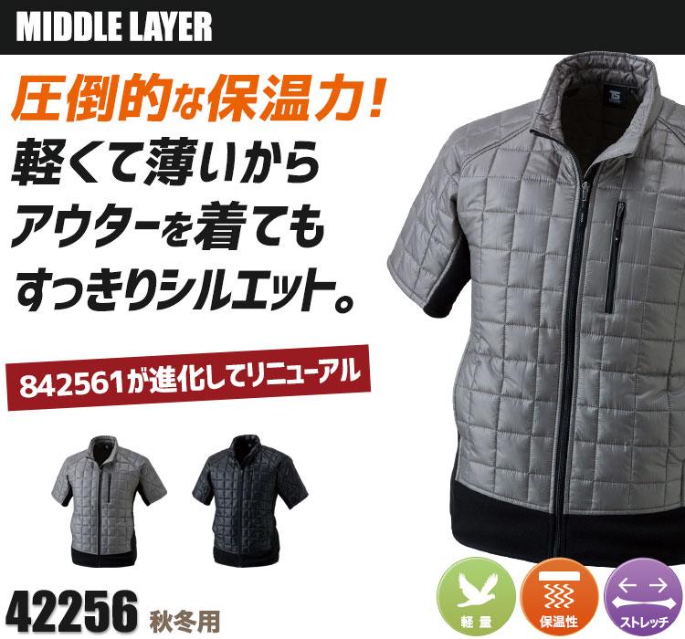 TS DESIGN(藤和)マイクロリップジャケット 42256