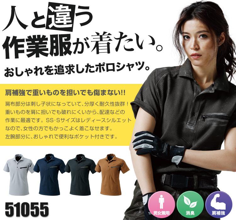 肩補強で耐久性抜群!TS DESIGN ワークニットショートポロシャツ