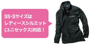 レディースシルエット(ユニセックス)対応のポロシャツ TS DESIGN 5105