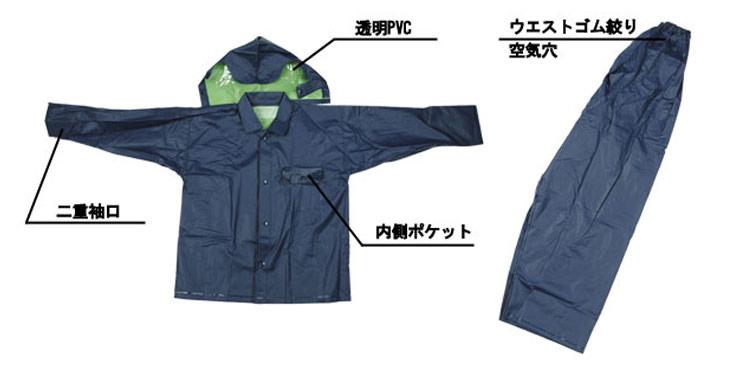 作業合羽 糸入りラッキー(上下)FU-1413