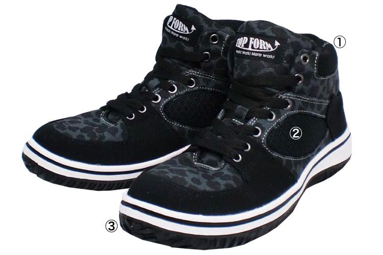 MK5020 安全靴 商品詳細