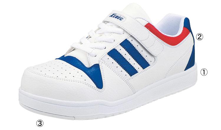 ジーベック 安全靴 商品詳細