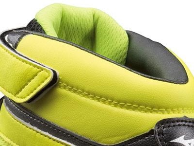 ミズノ安全靴 C1GA1602