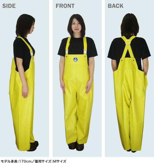 女性スタッフ着用2