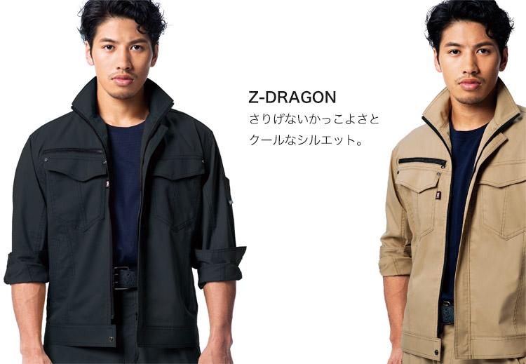 z-dragon_01-75000