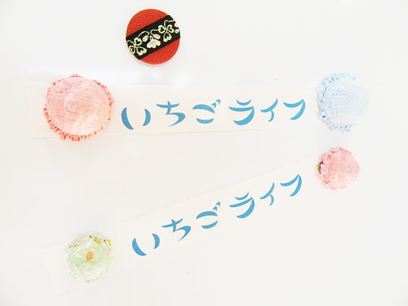 アイスクリームマグネット2