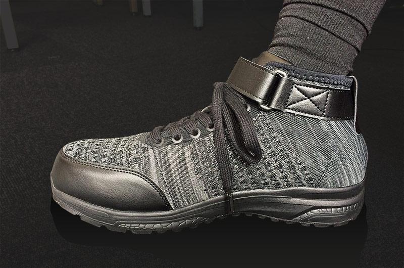 自重堂・Z-DRAGONの最新安全靴