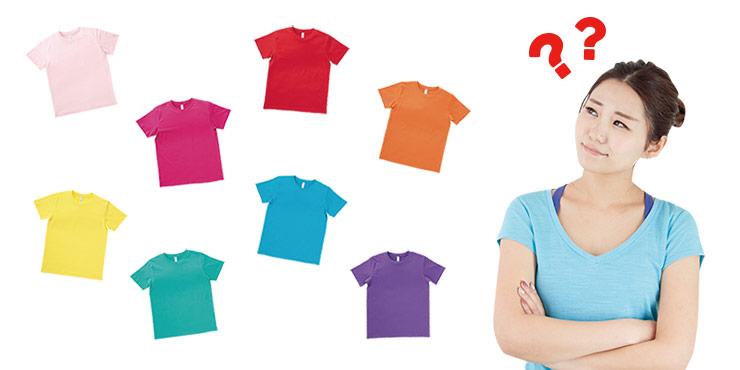 Tシャツ選びは意外に失敗しがち?