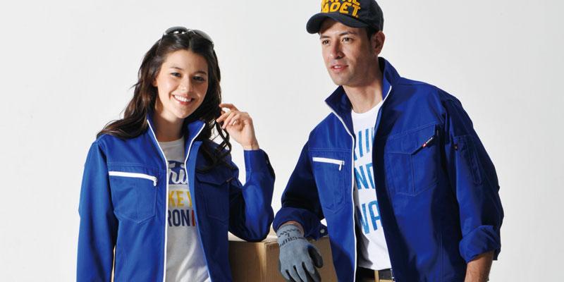 青い作業服