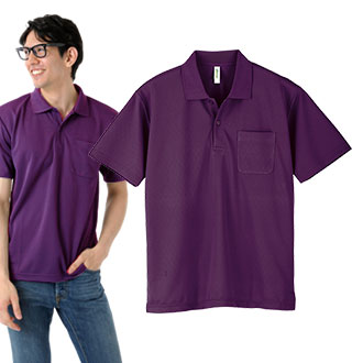 color_purple_41-00330AVP