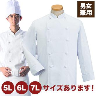 item_bn_33-kc410