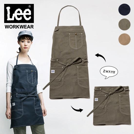 Lee2WAYエプロン(34-LCK79012)