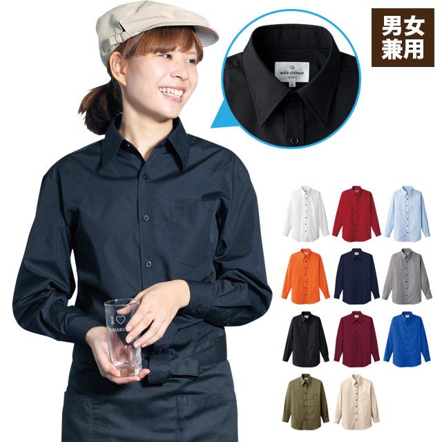 レギュラーカラーシャツ(31-EP5962)