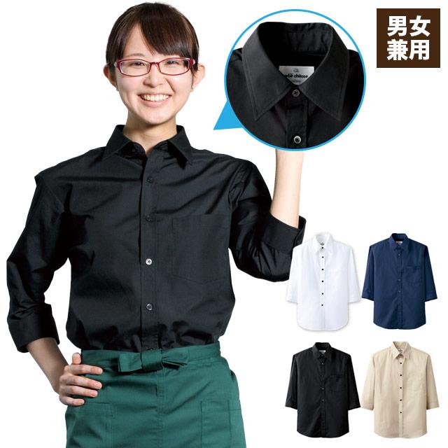 レギュラーカラーシャツ(31-EP7618)