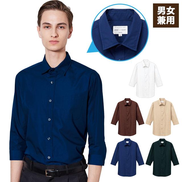 レギュラーカラーシャツ(31-EP8355)