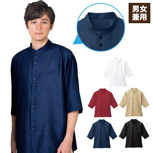 マオカラーシャツ(32-24307)